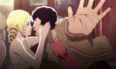 Catherine Classic is now available on PC